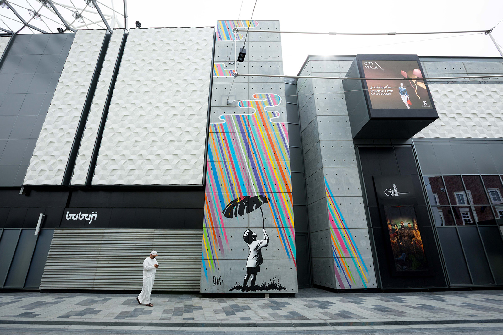 Eelus's mural for Dubai Walls